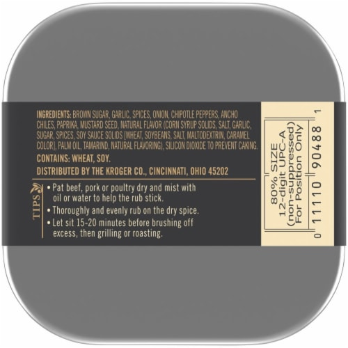 Private Selection® Texas Barbecue Seasoning Rub Perspective: bottom