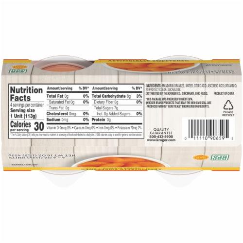 Kroger® No Sugar Added Mandarin Oranges Bowls Perspective: bottom