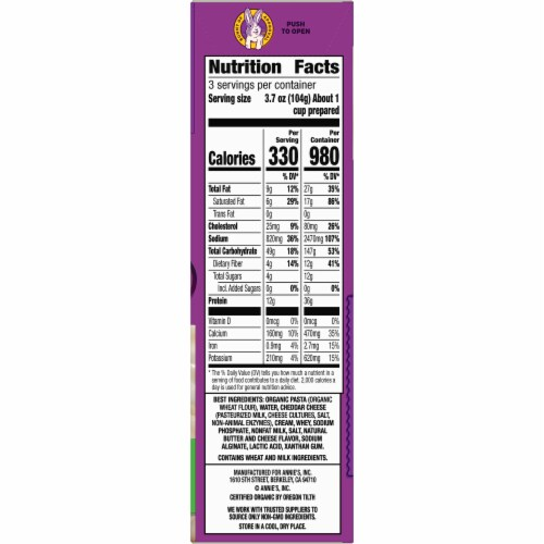 Annie's Deluxe Rich & Creamy Shells & White Cheddar Mac & Cheese Sauce Perspective: bottom