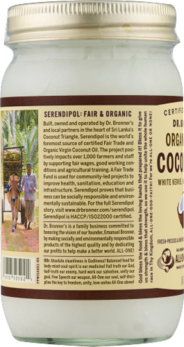 Dr. Bonner's Organic Virgin Coconut Oil Perspective: bottom