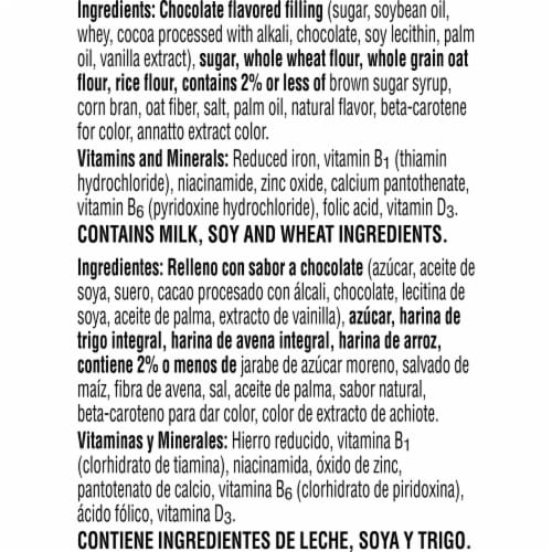 Krave Chocolate Cereal Perspective: bottom