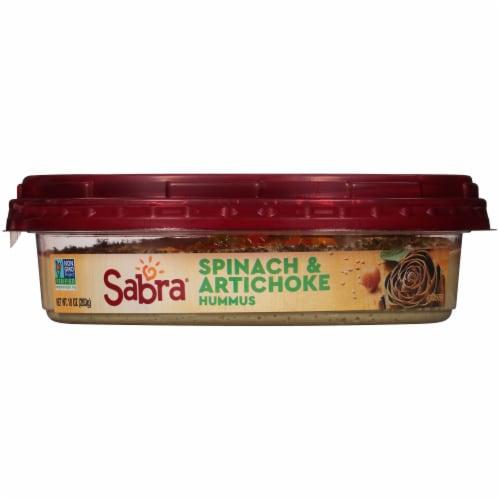 Sabra® Spinach & Artichoke Hummus Perspective: bottom