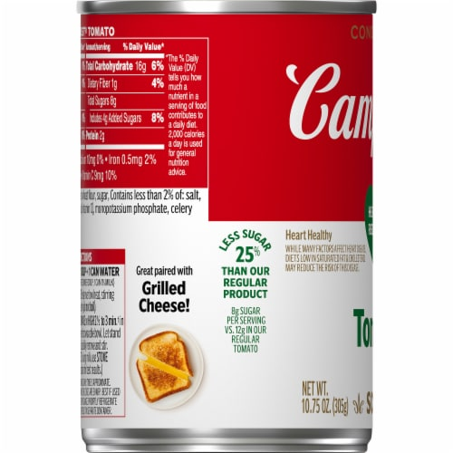Campbell's® Condensed Healthy Request Tomato Soup Perspective: bottom