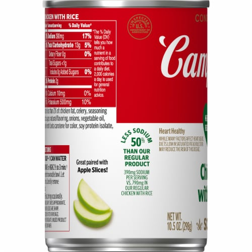 Campbell's® Condensed Healthy Request Chicken with Rice Soup Perspective: bottom