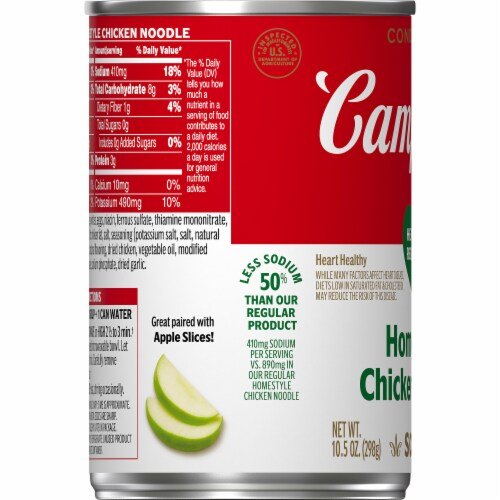 Campbell's® Condensed Healthy Request Homestyle Chicken Noodle Soup Perspective: bottom