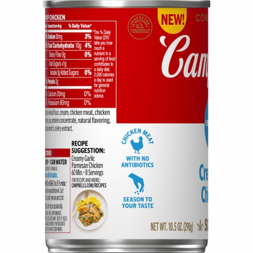 Campbell's® Condensed Unsalted Cream of Chicken Soup Perspective: bottom