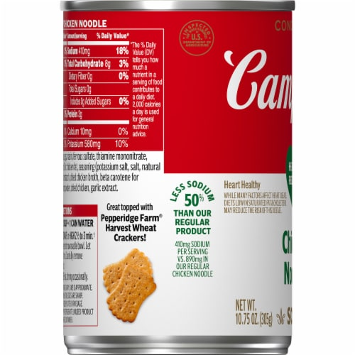 Campbell's® Condensed Healthy Request Chicken Noodle Soup Perspective: bottom