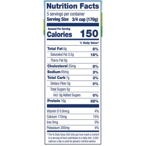 Stonyfield® Organic Plain Whole Milk Greek Yogurt Perspective: bottom
