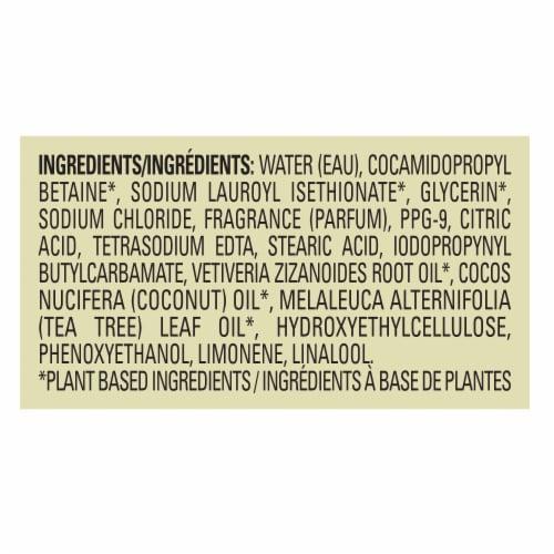 Love Beauty & Planet Daily Detox Tea Tree Oil & Vetiver Hand Soap Perspective: bottom