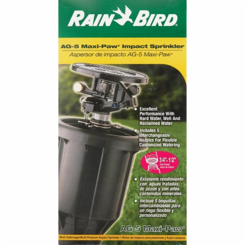 Rain Bird 711100 Pop-Up Impact Rotor Sprinkler Perspective: bottom
