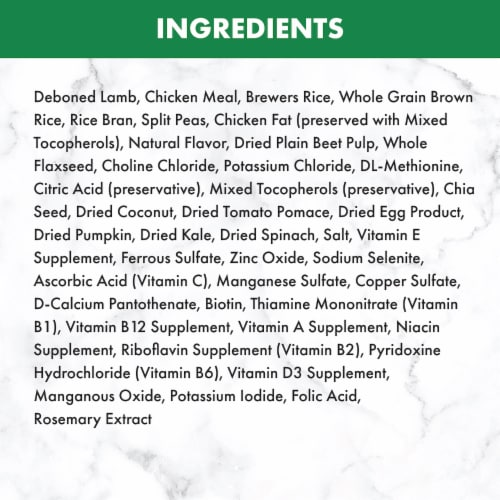 Nutro Natural Choice Lamb & Brown Rice Recipe Adult Dry Dog Food Perspective: bottom