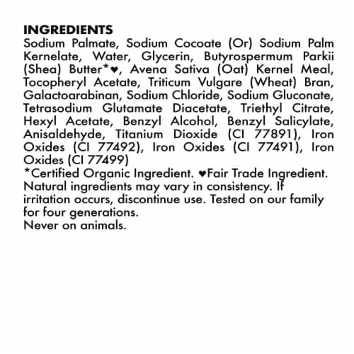 Shea Moisture Unscented Oatmeal & Vitamin E Soothing Bar Soap Perspective: bottom