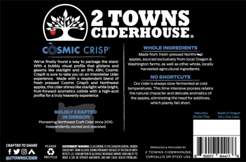2 Towns Ciderhouse Cosmic Crisp® Imperial Cider Perspective: bottom