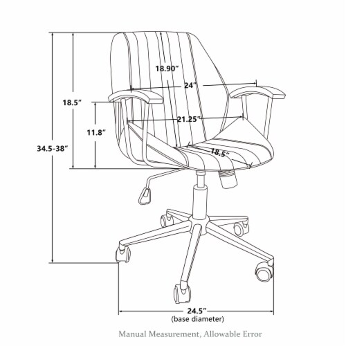 Glitzhome Russet Leatherette Adjustable Swivel Desk Chair - Coffee Perspective: bottom