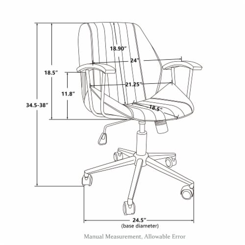 Glitzhome Leatherette Adjustable Swivel Desk Chair - Cream Perspective: bottom