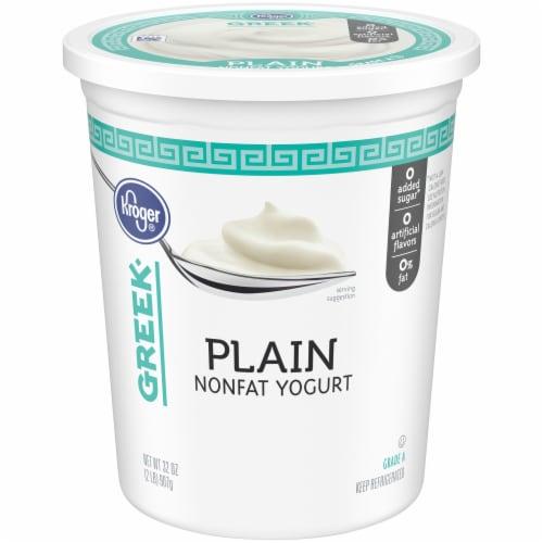 Kroger® Greek Plain Nonfat Yogurt Perspective: front
