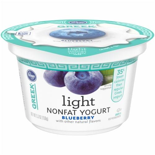 Kroger® Light Blueberry Nonfat Greek Yogurt Perspective: front