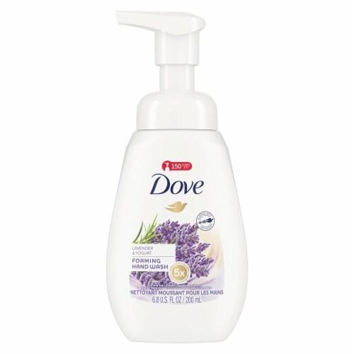 Dove Lavender & Yogurt Foaming Hand Soap Perspective: front