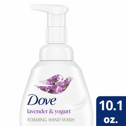 Dove Lavender & Yogurt Nourishing Foaming Hand Wash Perspective: front