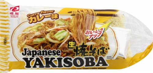 Myojo Nama Curry Flavor Japanese Yakisoba Perspective: front