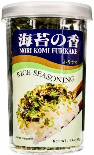 JFC Nori Kopmi Furikake Rice Seasoning Perspective: front