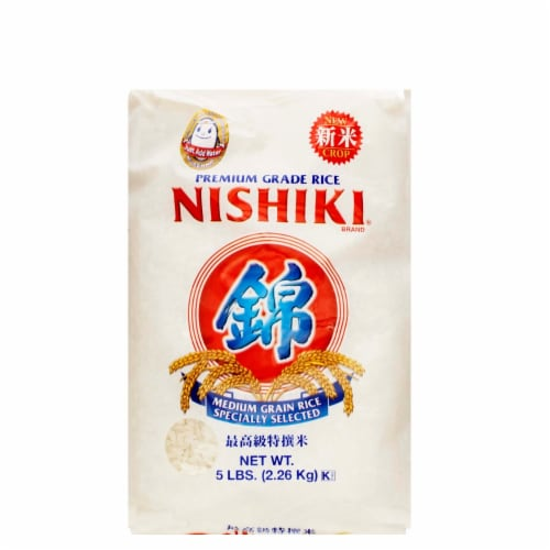 Nishiki Premium Medium Grain Rice Perspective: front