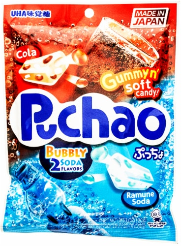 Pucho Bubbly Soda & Cola Flavored Gummyn' Soft Candy Perspective: front