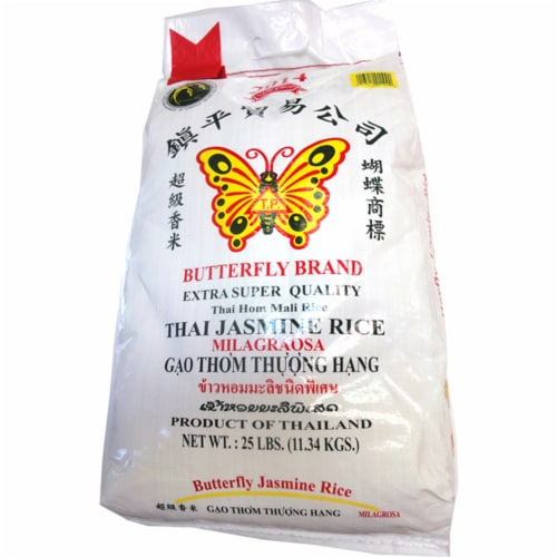 Butterfly Brand Thai Jasmine Rice Perspective: front
