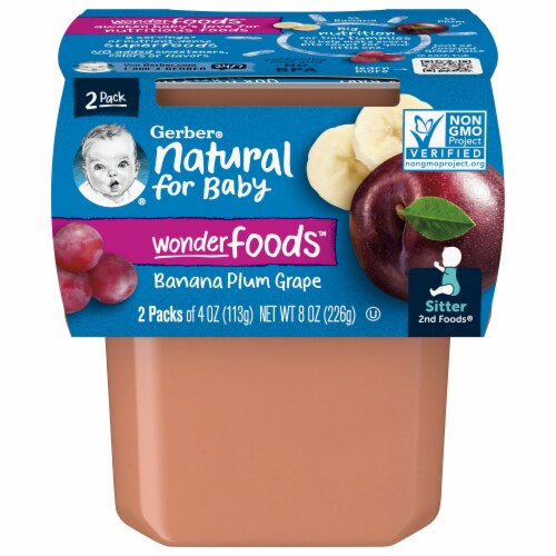 Gerber 2nd Foods Banana Plum Grape Baby Food Perspective: front