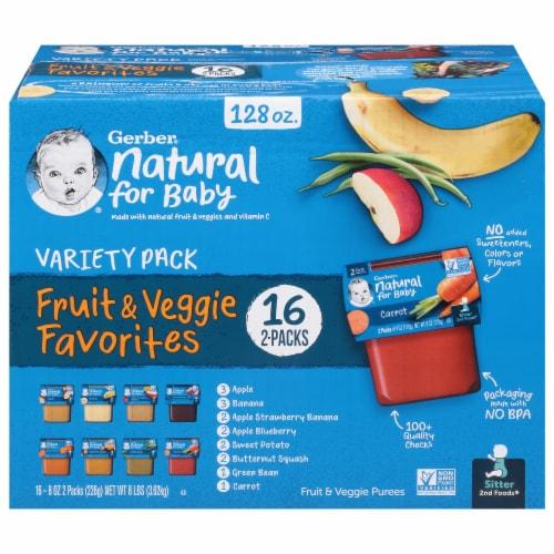 Gerber 2nd Foods Fruit & Veggie Favorites Variety Pack Perspective: front