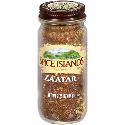 Spice Islands Za'atar Perspective: front