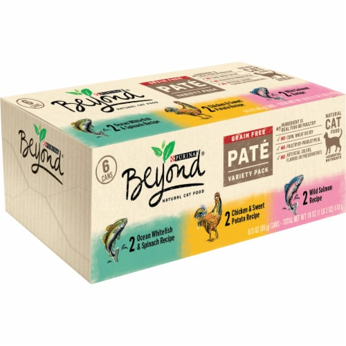 Beyond Grain Free Pate Wet Cat Food Variety Pack Perspective: front