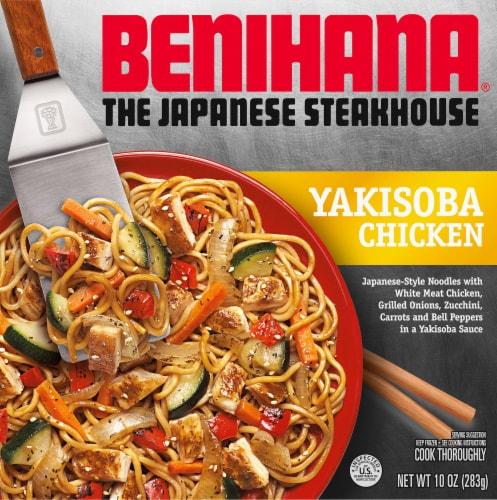Benihana Yakisoba Chicken Meal Perspective: front