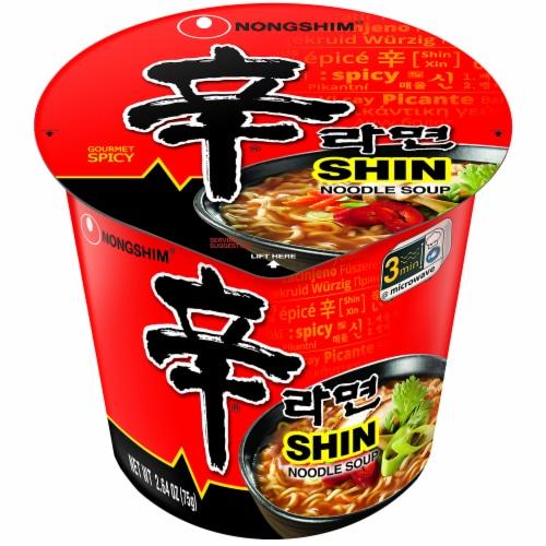 Nongshim Noodle Soup Shin Cup Perspective: front