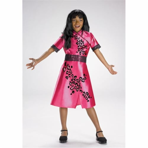 Costumes For All Occasions DG6572K Cheetah Girl Galleria 7 To 8 Perspective: front