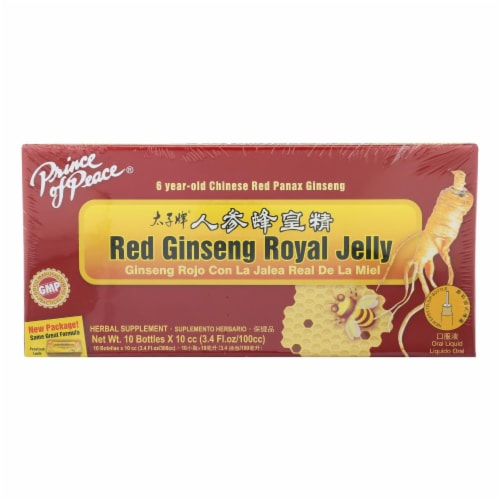 Prince of Peace Red Ginseng Royal Jelly Bottles Perspective: front