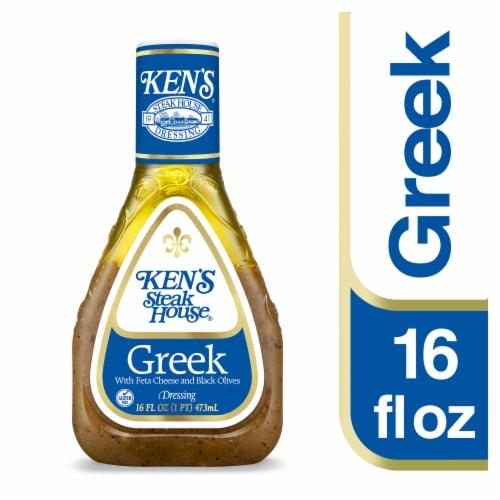 Ken's Steak House Greek Salad Dressing Perspective: front