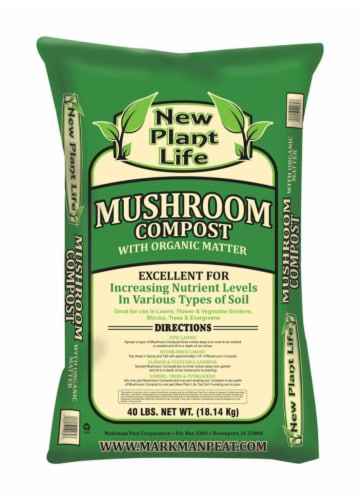 All American Compost 40 lb. Perspective: front