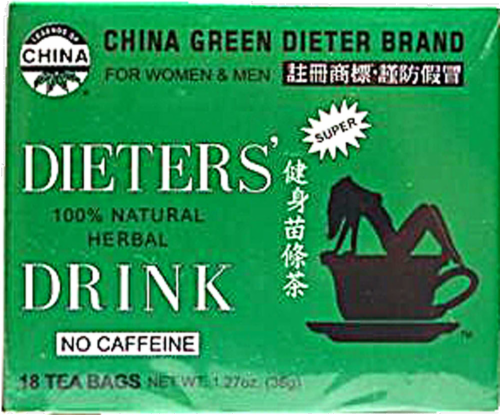 Uncl China Green Dieter Tea Perspective: front