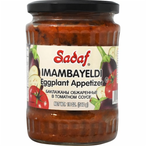Sadaf Imambayeldi Eggplant Appetizer Perspective: front