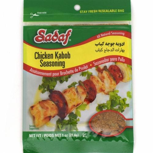 Sadaf Chicken Kabob Seasoning Perspective: front