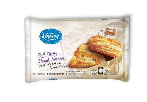Kineret Ready-to-Bake Puff Pastry Dough Squares Perspective: front