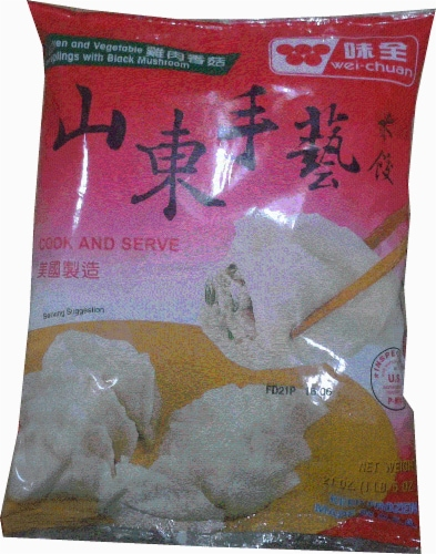 Wei-chuan Chicken & Vegetable with Black Mushroom Dumpling Perspective: front