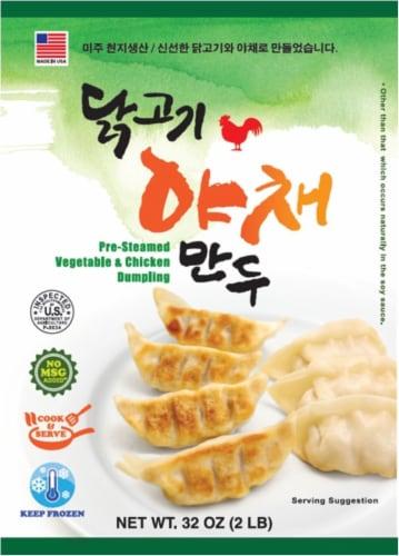Wei Chuan Pre Steamed Vegetable & Chicken Dumplings Perspective: front