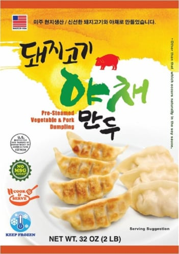 Wei-Chuan Korean Pork Dumpling Perspective: front