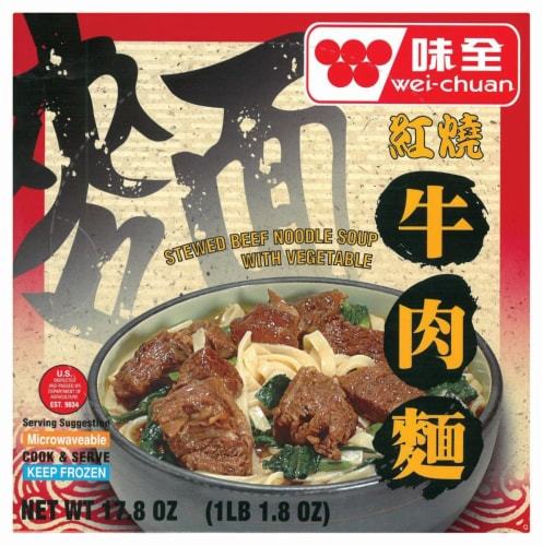 Wei-Chuan Stewed Beef Noodle Soup With Vegetable Perspective: front