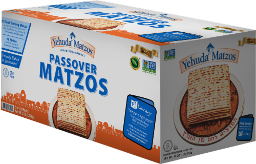 Yehuda Passover Matzos (5 Packs) Perspective: front