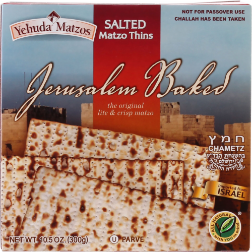 Yehuda Lite Salted Thin Matzo Perspective: front