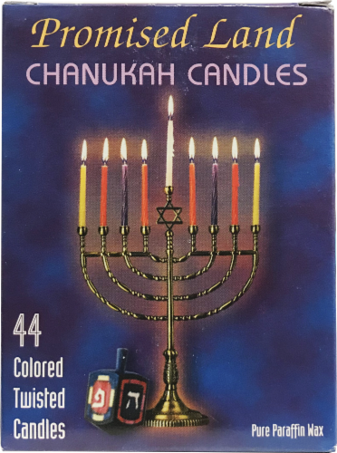 Promised Land Chanukah Candles Perspective: front