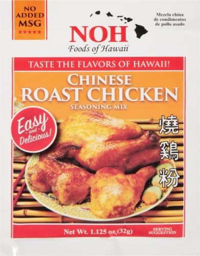 NOH Chinese Roast Chicken Seasoning Mix Perspective: front